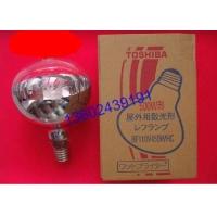 东芝TOHSIBA 110V 500W灯泡屋外用散光形灯泡