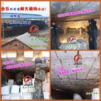 承建隧道窑 隧道窑吊顶 陶瓷纤维模块