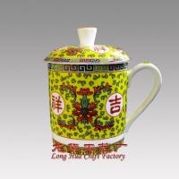 家居用品 商务馈赠礼品  陶瓷茶杯
