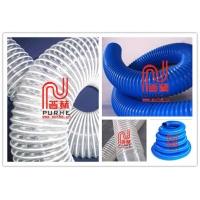 PVC吸尘管,白色塑筋透明吸尘管,木工吸尘管