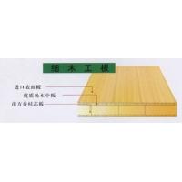 雪岭木业-香杉外指结细木工板