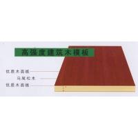 雪岭木业 混凝土松木酚醛酸、胶合板