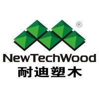 誠招塑木產品經銷商