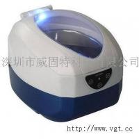 VGT-1000A光蝶家用超声波清洗机