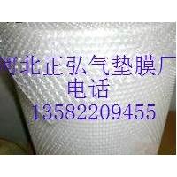 河北雄縣正弘氣墊膜廠供應PE氣泡膜氣泡袋氣墊膜