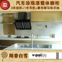 成都V派整体橱柜 定制橱柜 定做橱柜 烤漆纯色 现代时尚