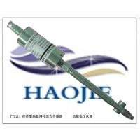 工业防爆型,隔爆型高温熔体压力传感器