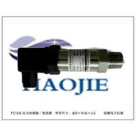 油泵压压力测控仪器-经济型浩捷油压传感器