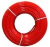 德奧鋁塑管-- 德奧PEX地暖管代理