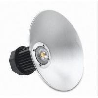 50W工矿灯具 LED工矿灯50W聚光灯