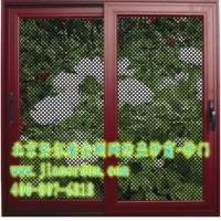 坚尓盾金刚网防盗纱窗纱门免费安装测量(图)
