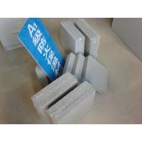水泥发泡板(上海备案)厂家