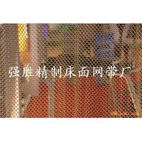 生产金属网帘,金属装饰网,金属窗帘网