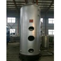 燃煤型蒸汽锅炉,小型蒸汽锅炉