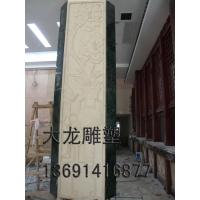 北京砂岩雕塑厂家砂岩浮雕公司人造砂岩浮雕定做价格