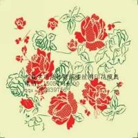 云南省 液体壁纸漆丝网印花模具 液体壁纸漆模具价格 丝网印花