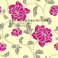西藏自治区 液体壁纸漆丝网印花模具 液体壁纸漆模具价格 丝网
