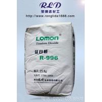 钛白粉|塑料、涂料用钛白粉|R996钛白粉|金红石钛白粉