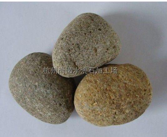 鹅卵石 机制鹅卵石 花岗岩鹅卵石 汉白玉鹅卵石 园林鹅卵石