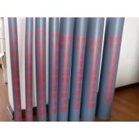 聚丙烯超静音排水管