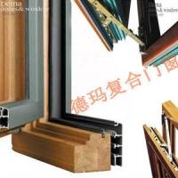 """北京""""德玛""""木包铝门窗,源自德国品质,打造世界精品!"""