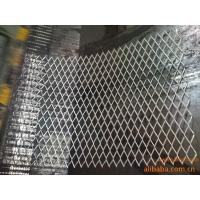 菱形钢板网/钢板网/振兴钢板网