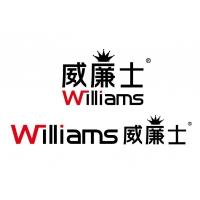 石家庄威廉士建材有限公司