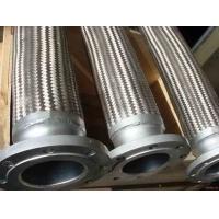 Flexider金属软管波纹管