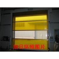 北京旭日环照橘色PVC遥控快速卷帘门、快速卷门、快速门