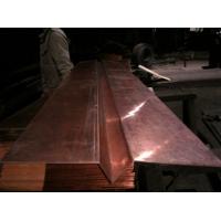 紫铜止水带 优质  价格低 送货上门  长沙