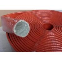 防火耐热硅胶套管