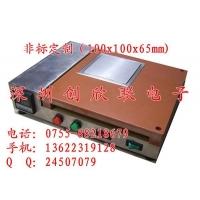 LED加热平台-JR-3020-维修加热台-铝基板焊接恒温加