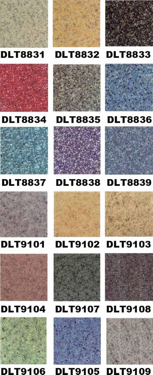 LG惠宝PVC地板