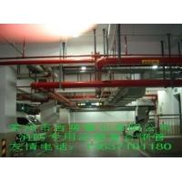 内外涂(环氧)消防专用复合管-涂塑钢管