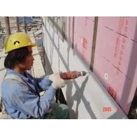 欧文斯科宁挤塑聚苯板,挤塑板,泡沫板,保温板