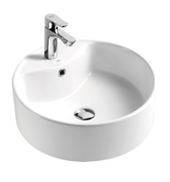 成都洁具-恒洁卫浴艺术面盆H148