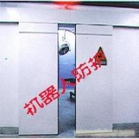 陕西西安射线防护器材 陕西西安射线防护用品   医用射线防护