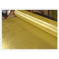 厂家直接供应各种铜网