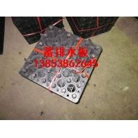 北京车库排水板楼板绿化专用