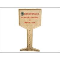 畅通站立式复合材料行业警示牌