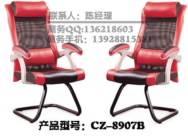 广东/有效期 网吧椅,网吧桌椅,广东网吧椅