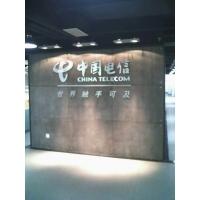 广州进口美岩水泥板