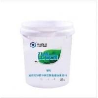 MPU 湿固化彩色环保型聚氨酯防水涂料