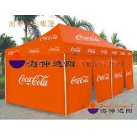 帐篷百叶太阳伞广告伞广告篷篷房户外帐篷厂帐篷批发