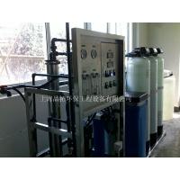 医疗器械清洗用纯水设备,制药用超纯水