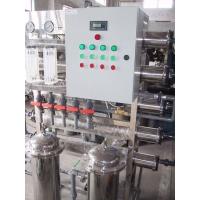 超高纯水的反渗透装置