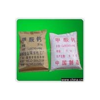 化工原料甲酸钙