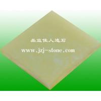 晶益佳人造石---美玉石系列JYJ910桔子香水