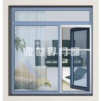 南京隐形纱窗、纱门-南京斯美雅阳光房门窗