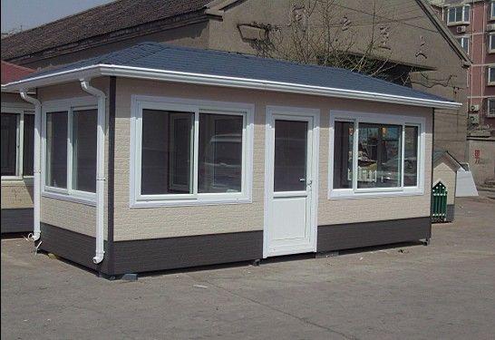 经营范围:岗亭 轻钢结构 玻璃雨棚 玻璃幕墙